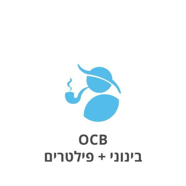 OCB בינוני + פילטרים