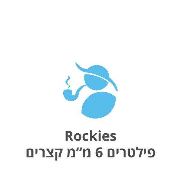 "Rockies פילטרים 6 מ""מ קצרים"