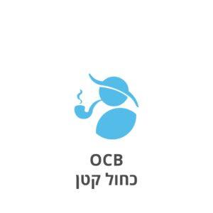 OCB כחול קטן