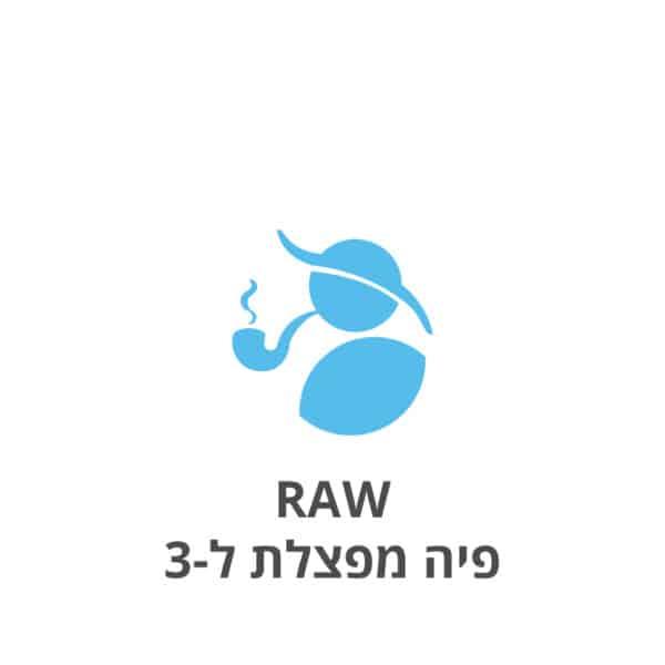 RAW פיה מפצלת ל-3