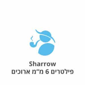 "Sharrow פילטרים 6 מ""מ ארוכים"