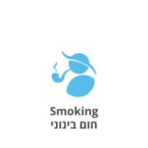 Smoking חום בינוני