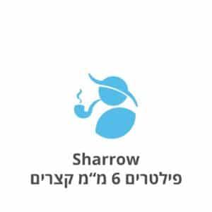 """Sharrow פילטרים 6 מ""""מ קצרים"""