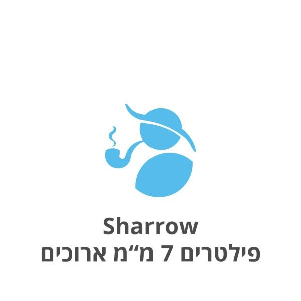 "Sharrow פילטרים 7 מ""מ ארוכים"