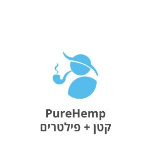 PureHemp קטן + פילטרים