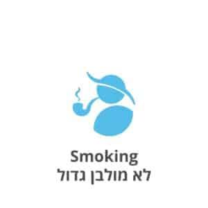 Smoking לא מולבן גדול
