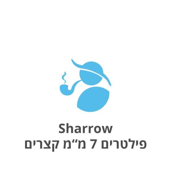 """Sharrow פילטרים 7 מ""""מ קצרים"""