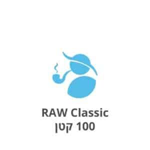 RAW Classic 100 קטן