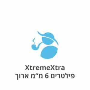 """XtreameXtra פילטרים 6 מ""""מ ארוך"""