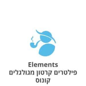 Elements פילטרים קרטון מגולגלים מראש קונוס