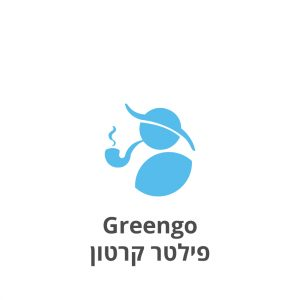 Greengo פילטר קרטון