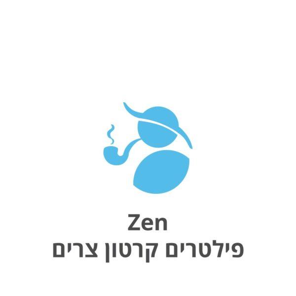 Zen פילטרים קרטון צרים