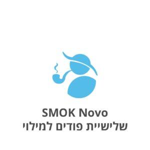 Smok Novo 3-Pack Pods מחסניות מילוי לסמוק נובו