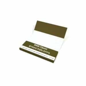 RAW Classic Medium Rolling Papers רואו קלאסי ניירות גלגול בינוניים
