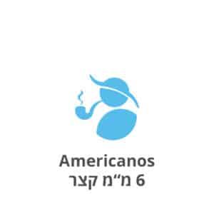 """אמריקנוס פילטרים 6 מ""""מ קצרים Americanos 15mm/6mm filters"""