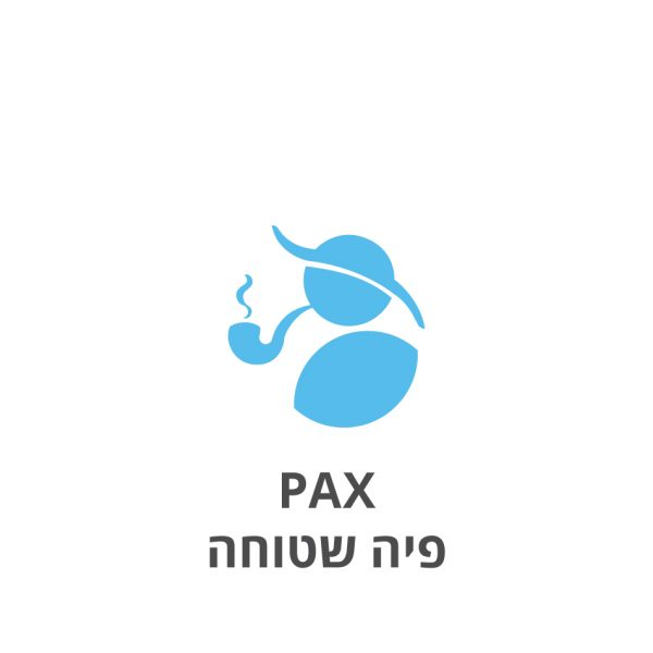 PAX פיה שטוחה