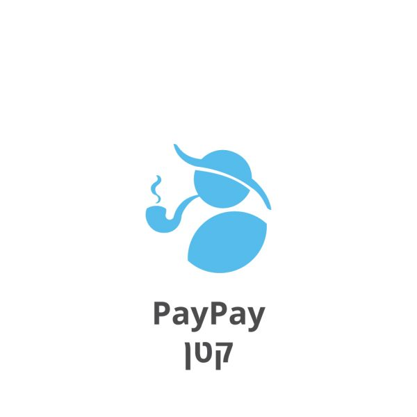 PayPay קטן