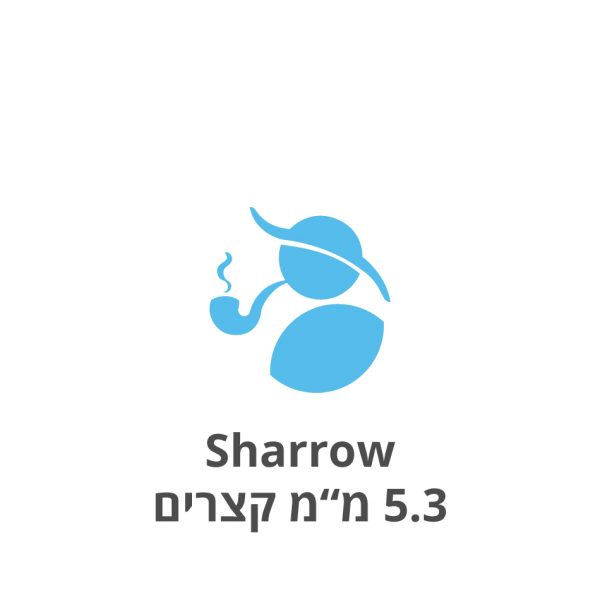 """Sharrow פילטרים 5.3 מ""""מ קצרים"""