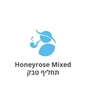 Honeyrose Mixed האנירוז מיקס תחליף טבק