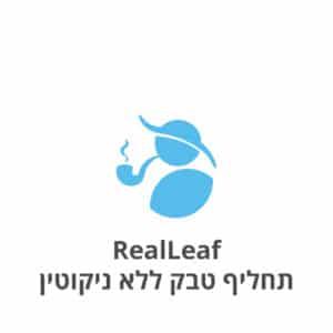 RealLeaf Tobacco Substitute ריליף תחליף טבק