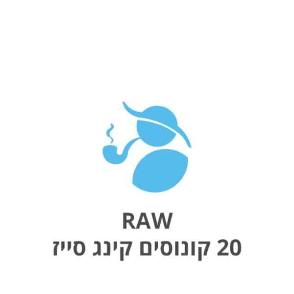 RAW Classic חבילת 20 קונוסים גדולים