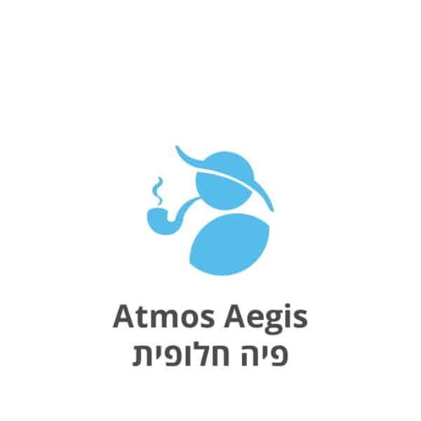 Atmos Aegis Flat Mouthpiece אטמוס פיה שטוחה למכשיר אג'יס