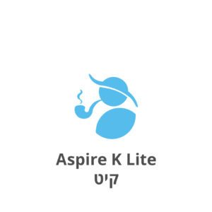 Aspire K Lite Kit אספייר קיי-לייט קיט