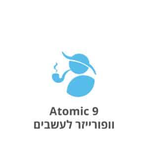 Atomic 9 Dry Herbs Vaporizer אטומיק 9 וופורייזר לעשבים
