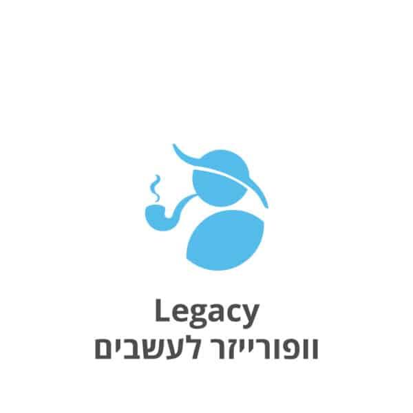 Legacy Dry Herbs Vaporizer לגאסי וופורייזר לעשבים