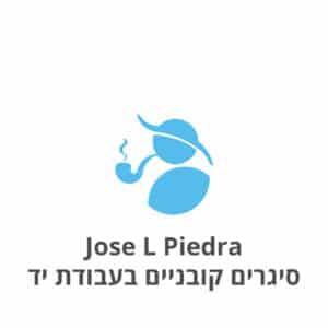 Jose L Piedra Hand Made Cuban Cigars חוזה פיאדרה סיגרים קובניים בעבודת יד