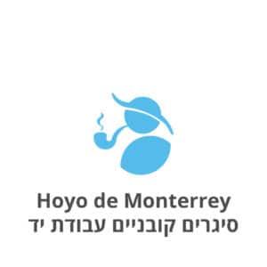 Hoyo de Monterrey Hand Made Cuban Cigars הויו דה מונטריי סיגרים קובניים בעבודת יד